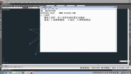 cad2014提取表格,CAD2015教程视频cadts图片