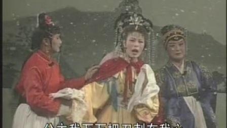 苏北淮海戏真假驸马全集(梁小林)
