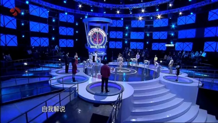 一站到底-20121129-NBA啦啦队美女辣身材大智慧重庆