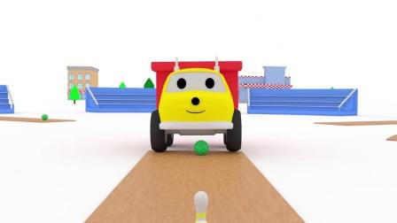 爱健身的小卡车今天在公园里打保龄球了,彩色的保龄球带我们认识颜色