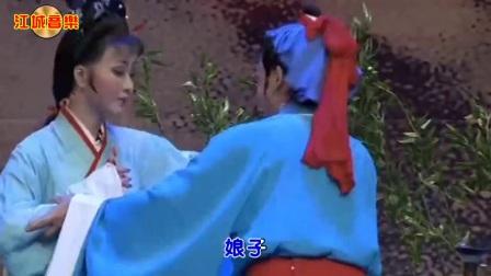 袁媛 梅院軍《天仙配 滿工》黃梅戲精選