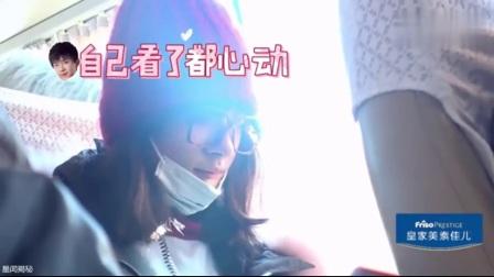 tfboys四周年演唱会直播:王俊凯蓝发抢眼 易烊千玺