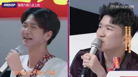 明日之子2017最新一期【放送社】幕后爆料!杨幂