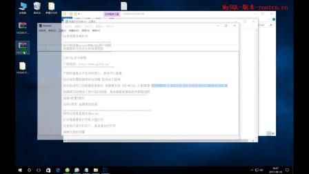 mysql版本-开单软件-使用教程