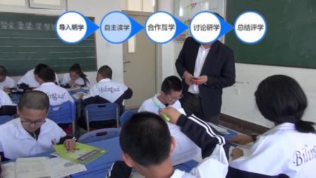 【2017智慧课堂创新奖 评审十大精选-TBL】赵扬老师─七年级地理 《欧洲西部》