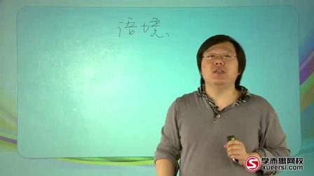 教学化学语文发面英语数学v教学米酒视频如何用初中快速物理图片