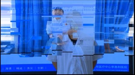 李惠利医院2017规培结业视频-最终弹