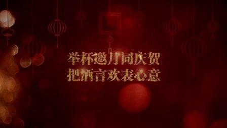 AE0307-中国风八月十五中秋节传统节日片头AE模板-字幕类