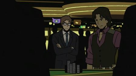 反射侠 05话 V和迈克尔