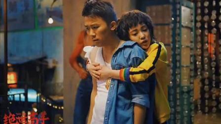 电影绝世表情片尾曲《问情》卢正雨&黄龄演唱好躺的高手包了图片图片
