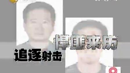 【王刚讲故事2011】直击泰安枪击案