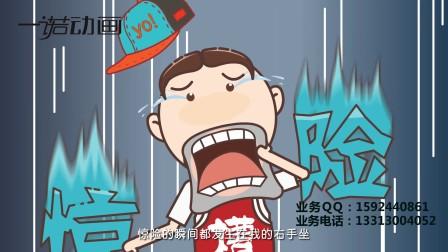 MG动画 扁平化动画 飞碟说动画 广告动画 产品宣