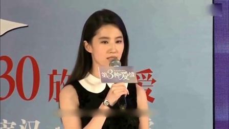 刘亦菲清纯写真曝光 女神这么多年一直15岁!