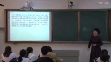 高三历史《近代中国民族资本主义的发展历程》(2016年全国中学历史(高中)录像课评选活动参赛课例)