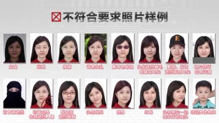 外交部海外护照办理——宣传片