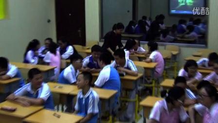 辽师大版九年级心理健康《跌倒处站起来》教学视频