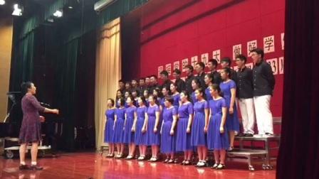 庆祝第33届教师节上海市延安中学校合唱团演唱的《延安人之歌》