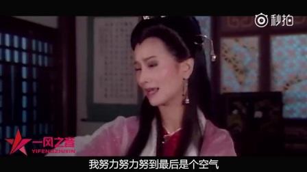 【恶搞配音】白娘子唐僧闹离婚,只因不愿生二