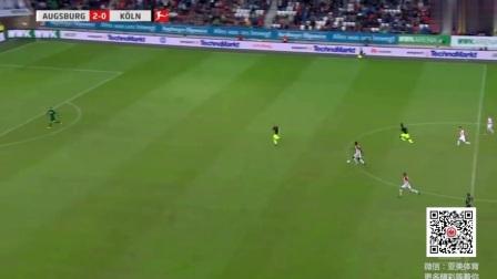 2017-2018赛季德甲第3轮进球集锦