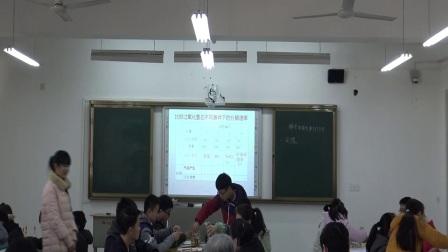 湖北省2016年中学生物实验教学技能比赛暨实验教学研讨会(高中生物讲课实录)