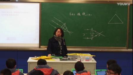 扬州市初中电子书包优秀课例(初中生物课例)