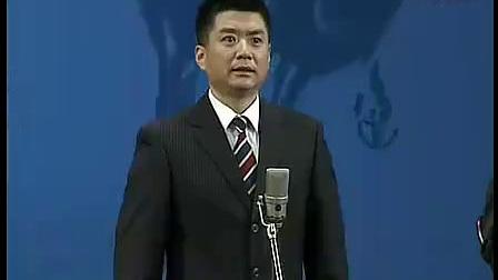 京剧老生名家名段演唱会