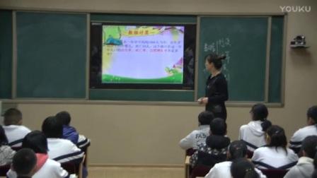 初中生物优质课教学视频选录