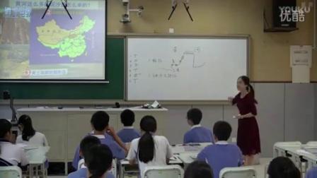 初中地理优质课教学视频选录