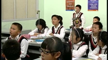 《國旗是怎樣升上去的》蘇教版科學五年級-南京市瑞金北村小學:陳燕玲
