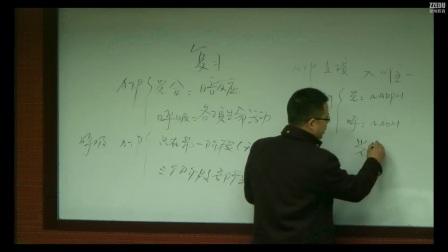 《光合作用和细胞呼吸》高三生物-登封市嵩阳高:刘军雷