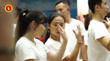 锦鲲·2017湖南首届体育舞蹈大师公益讲习班