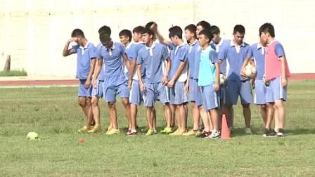 高教版高二体育《足球二过一》教学视频