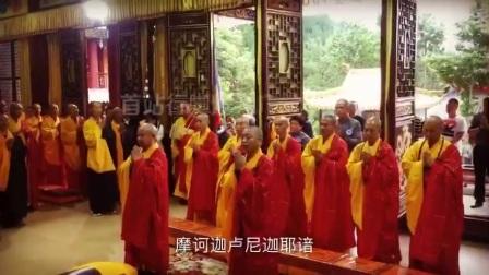首届亚洲佛教论坛之广元西禅寺