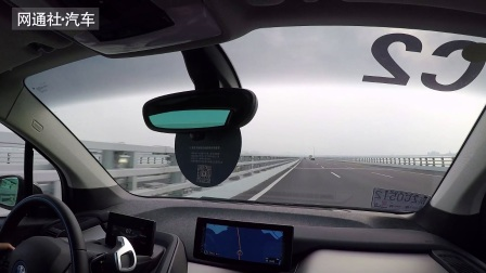 BMW加速充电网络布局 构建新能源生态圈