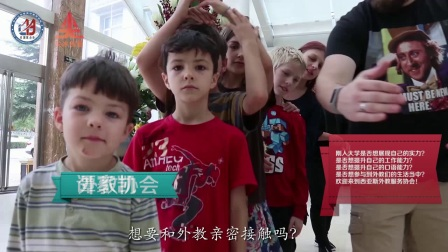 郑州大学西亚斯国际学院社团宣传片