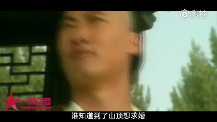 【恶搞配音】曹操白素贞对唱《国庆路上堵》,