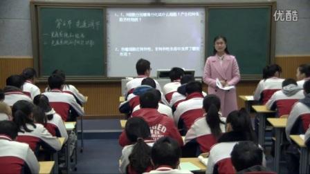 高三生物免疫调节-洞口县第九中学