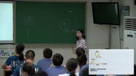 高三生物基因的表达-平冈中学