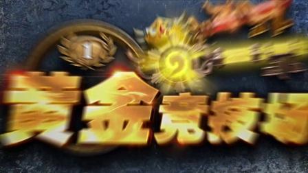 9.29 啦啦啦竞技场冲关猎人十二胜 2017炉石传说黄金竞技场