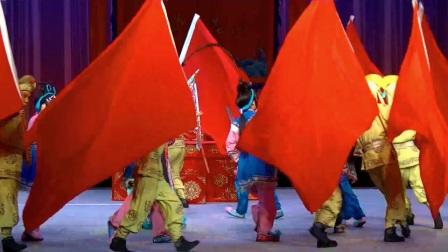 川剧《新辕门》(上集)重庆市川剧院演出