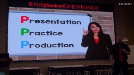 常州市phonics英语教学培训活动课02