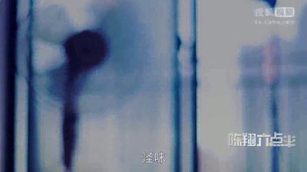 陈翔六点半2017:《卑鄙婚外情不敌纯情奇葩恋!