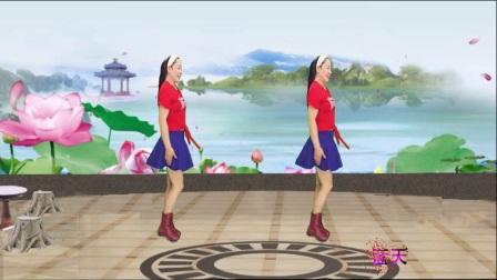点击观看《蓝天云广场舞 《滴答》附分解教学 快乐舞步》