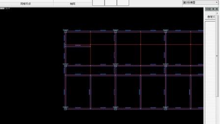 PKPM視頻朗筑張老師13集精品公益框架視頻---04pkpm整體建模