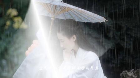 降央卓玛 雨中飘荡的回忆 制作吴铁桢[南阳镇平