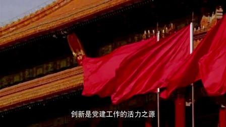 农发行青州市支行党支部推进两学一做学习教育