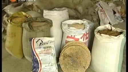 家畜汴养工8牛的养殖技术(中级)视频