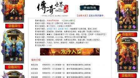 爱奇网+服_务Φ481931990-腾讯视频生物搜视频初二全网图片