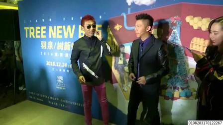 陈羽凡退出娱乐圈后首亮相综艺 整个人又帅回来