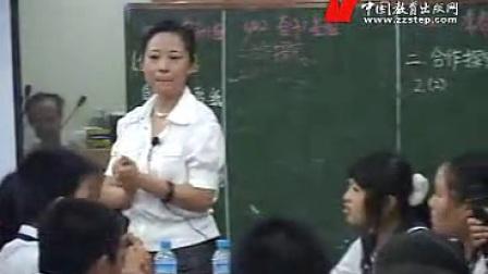 暑期教师培训物理优质观摩课声音的产生与传播